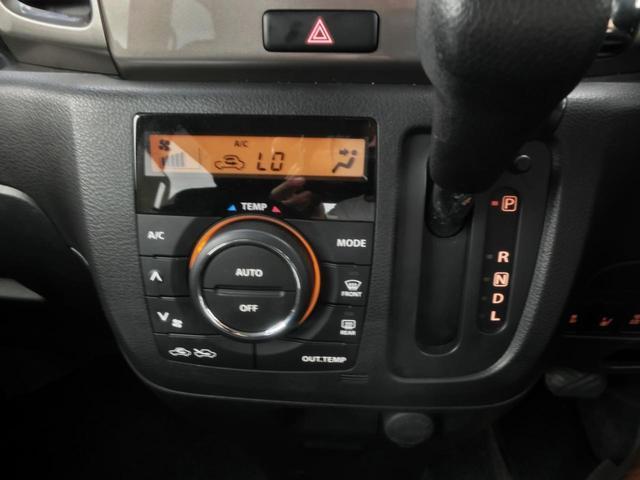 デュアルカメラ フルセグSDナビ バックカメラ シートヒータ(8枚目)