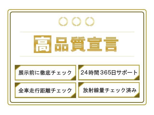 「日産」「デイズルークス」「コンパクトカー」「埼玉県」の中古車38