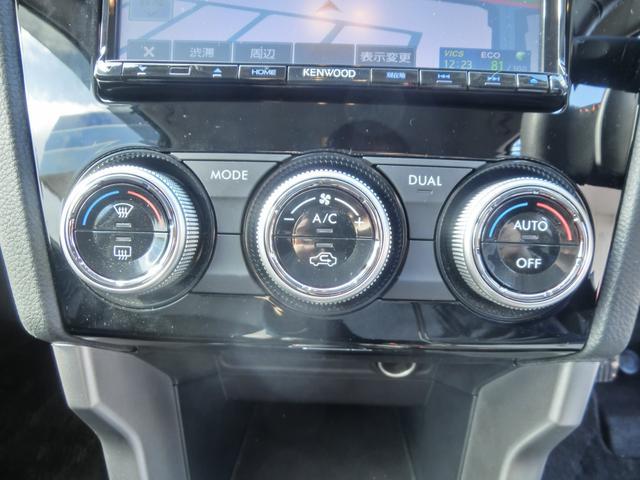 「スバル」「フォレスター」「SUV・クロカン」「岩手県」の中古車7