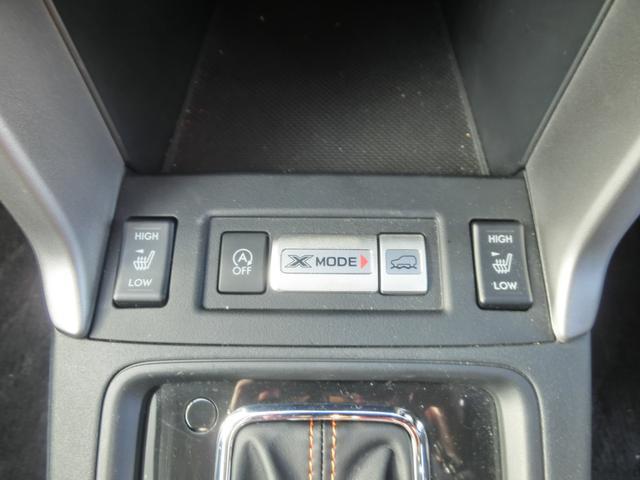 「スバル」「フォレスター」「SUV・クロカン」「岩手県」の中古車8