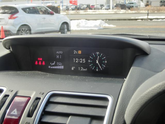 「スバル」「フォレスター」「SUV・クロカン」「岩手県」の中古車13