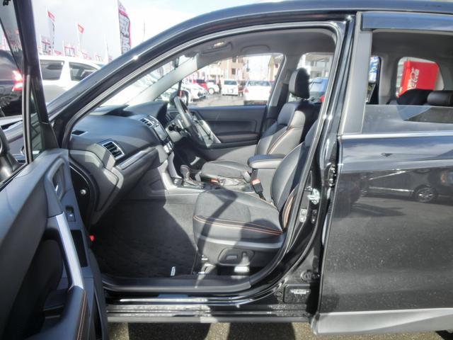 「スバル」「フォレスター」「SUV・クロカン」「岩手県」の中古車33