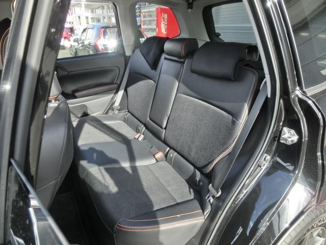 「スバル」「フォレスター」「SUV・クロカン」「岩手県」の中古車36