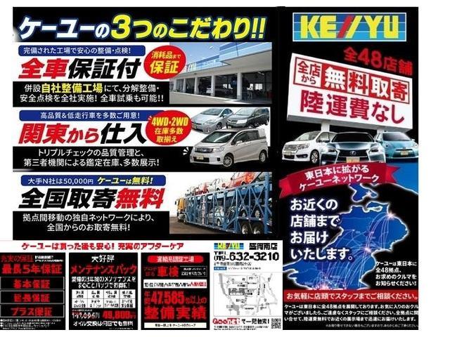 「スバル」「フォレスター」「SUV・クロカン」「岩手県」の中古車40