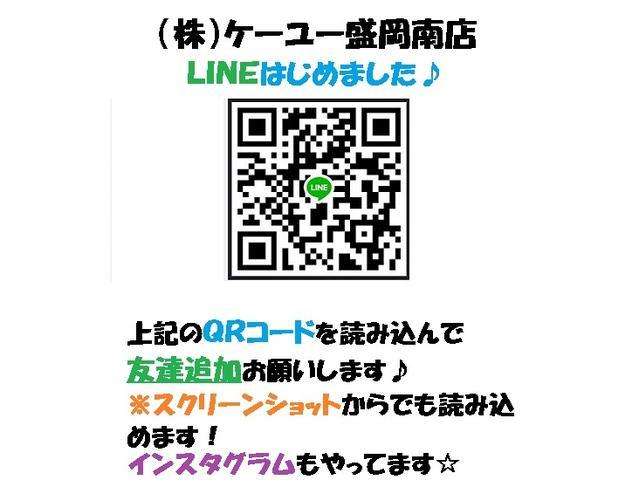 Lパッケージ 衝突軽減 フルセグナビ ハーフレザー ドラレコ(38枚目)