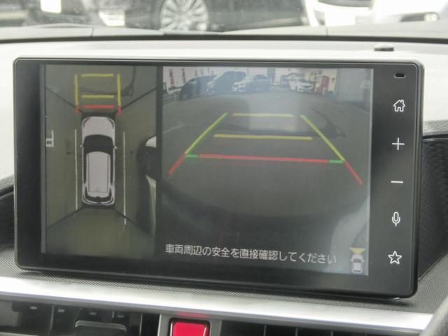 「ダイハツ」「ロッキー」「SUV・クロカン」「岩手県」の中古車8