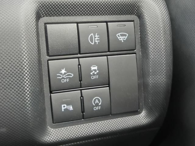 「ダイハツ」「ロッキー」「SUV・クロカン」「岩手県」の中古車10