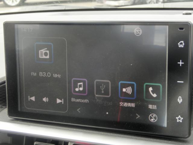 「ダイハツ」「ロッキー」「SUV・クロカン」「岩手県」の中古車39