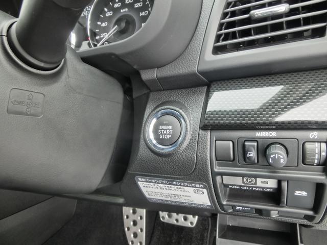 2.5GTアイサイトSパッケージ 4WD Stiフロントリップスポイラー 社外二本出しマフラー HDDナビ&フルセグTV&音楽録音&CD&DVD再生&ブルートゥース HID&フォグ 追従クルコン&レーンアシスト 電動ハーフレザーシート(14枚目)