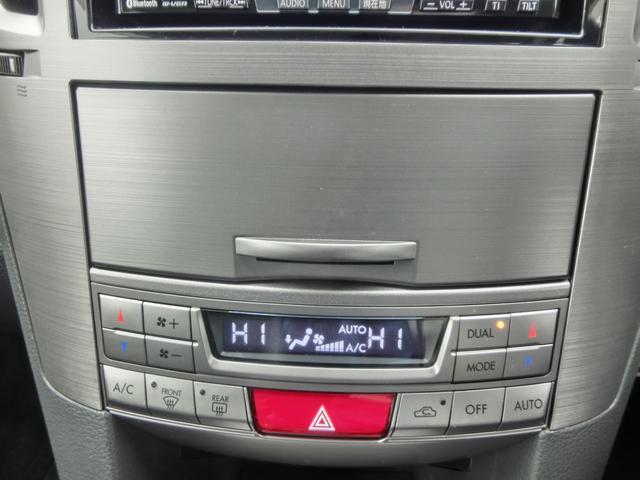 2.5GTアイサイトSパッケージ 4WD Stiフロントリップスポイラー 社外二本出しマフラー HDDナビ&フルセグTV&音楽録音&CD&DVD再生&ブルートゥース HID&フォグ 追従クルコン&レーンアシスト 電動ハーフレザーシート(37枚目)