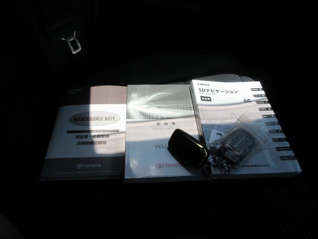 2.5Z Aエディション ゴールデンアイズ 4WD【愛知仕入】モデリスタフルエアロ 10型SDナビ&12.1型フリップダウン&フルセグTV&バックカメラ&BT 両側電動スライドドア&電動バックドア 100V電源 コーナーセンサー LEDライト(17枚目)