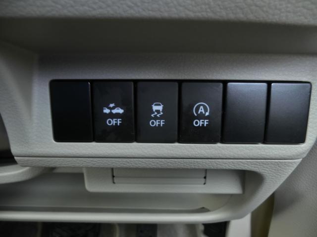 X 4WD レーダーブレーキサポート 全方位モニター 夏冬タイヤセット メモリーナビ&フルセグTV&DVD&ブルートゥース&USB&AUX スマートキー&プッシュスタート シートヒーター HIDライト(10枚目)