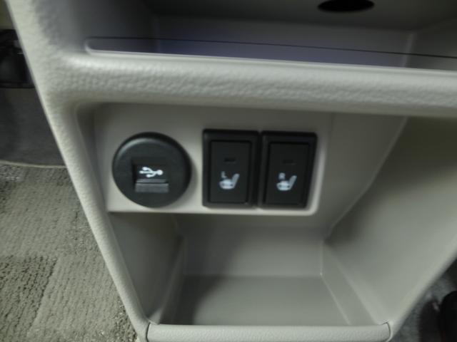 X 4WD レーダーブレーキサポート 全方位モニター 夏冬タイヤセット メモリーナビ&フルセグTV&DVD&ブルートゥース&USB&AUX スマートキー&プッシュスタート シートヒーター HIDライト(11枚目)