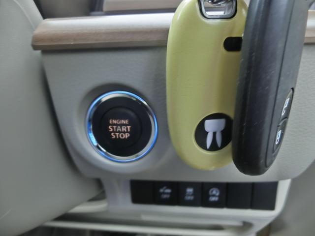 X 4WD レーダーブレーキサポート 全方位モニター 夏冬タイヤセット メモリーナビ&フルセグTV&DVD&ブルートゥース&USB&AUX スマートキー&プッシュスタート シートヒーター HIDライト(12枚目)