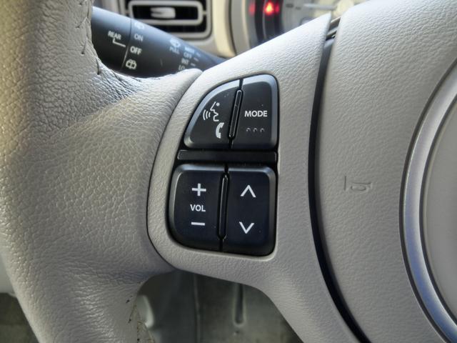X 4WD レーダーブレーキサポート 全方位モニター 夏冬タイヤセット メモリーナビ&フルセグTV&DVD&ブルートゥース&USB&AUX スマートキー&プッシュスタート シートヒーター HIDライト(13枚目)