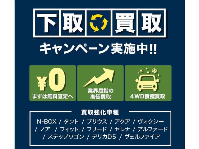 X 4WD レーダーブレーキサポート 全方位モニター 夏冬タイヤセット メモリーナビ&フルセグTV&DVD&ブルートゥース&USB&AUX スマートキー&プッシュスタート シートヒーター HIDライト(40枚目)