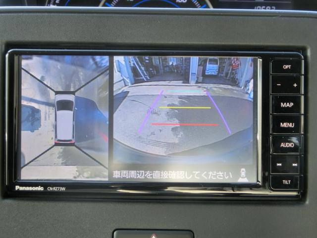 ハイブリッドFZ レーダーブレーキ&レーンアシスト&アラウンドビューモニター SDナビ&CD&DVD&ブルートゥース&音楽録音 ステリモ LEDライト&オートライト ETC アイドリングストップ シートヒーター(6枚目)