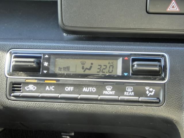 ハイブリッドFZ レーダーブレーキ&レーンアシスト&アラウンドビューモニター SDナビ&CD&DVD&ブルートゥース&音楽録音 ステリモ LEDライト&オートライト ETC アイドリングストップ シートヒーター(7枚目)