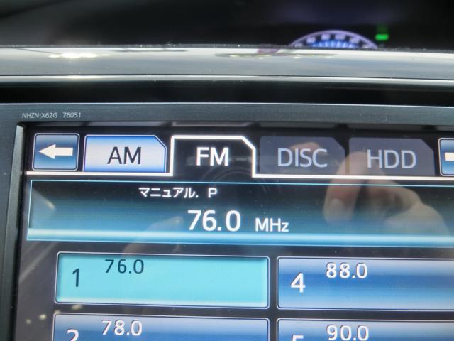 アエラス プレミアムエディション 4WD 8型HDDナビ&フルセグTV&バックカメラ&音楽録音&DVD&BT 両側電動スライド 電動ハーフレザーシート AC100V電動 HID&フォグ ドライブレコーダー 純正17AWスマートキー(11枚目)