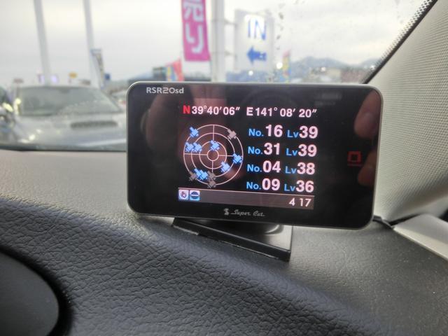 アエラス プレミアムエディション 4WD 8型HDDナビ&フルセグTV&バックカメラ&音楽録音&DVD&BT 両側電動スライド 電動ハーフレザーシート AC100V電動 HID&フォグ ドライブレコーダー 純正17AWスマートキー(17枚目)