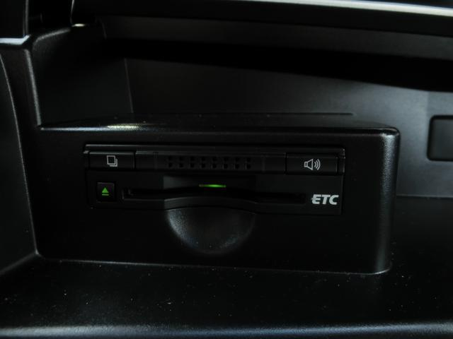 アエラス プレミアムエディション 4WD 8型HDDナビ&フルセグTV&バックカメラ&音楽録音&DVD&BT 両側電動スライド 電動ハーフレザーシート AC100V電動 HID&フォグ ドライブレコーダー 純正17AWスマートキー(18枚目)