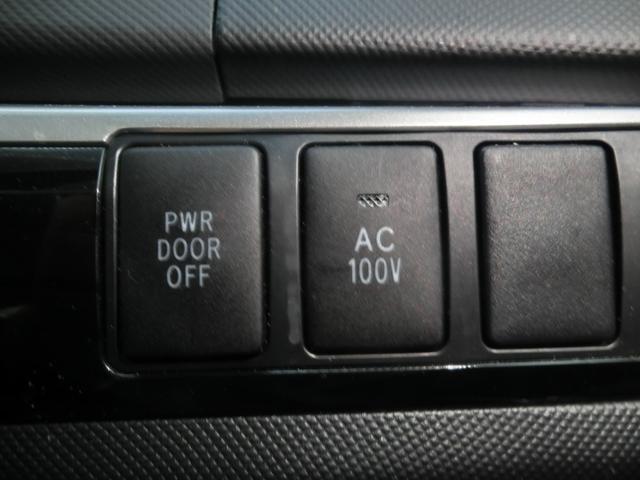 アエラス プレミアムエディション 4WD 8型HDDナビ&フルセグTV&バックカメラ&音楽録音&DVD&BT 両側電動スライド 電動ハーフレザーシート AC100V電動 HID&フォグ ドライブレコーダー 純正17AWスマートキー(19枚目)