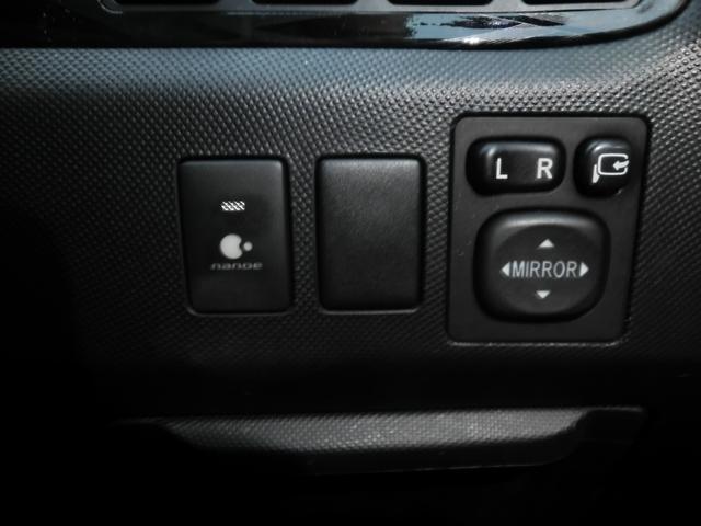 アエラス プレミアムエディション 4WD 8型HDDナビ&フルセグTV&バックカメラ&音楽録音&DVD&BT 両側電動スライド 電動ハーフレザーシート AC100V電動 HID&フォグ ドライブレコーダー 純正17AWスマートキー(21枚目)