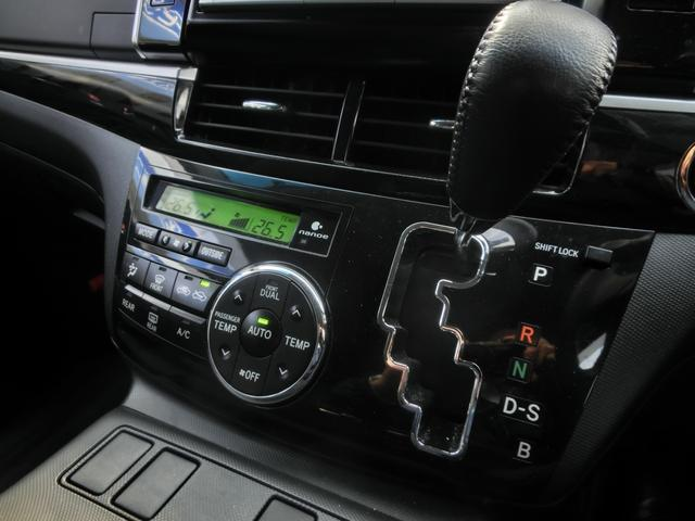 アエラス プレミアムエディション 4WD 8型HDDナビ&フルセグTV&バックカメラ&音楽録音&DVD&BT 両側電動スライド 電動ハーフレザーシート AC100V電動 HID&フォグ ドライブレコーダー 純正17AWスマートキー(43枚目)