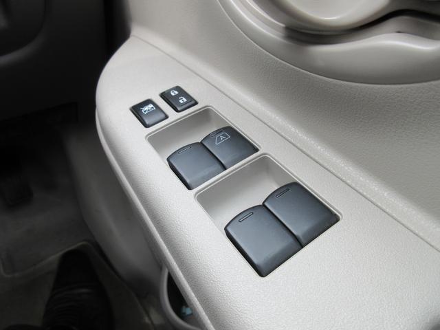 X FOUR Vセレクション 4WD 禁煙車 1オーナー スマートキー プッシュスタート 純正オーディオ&CD&AUX ETC 横滑り防止 ヘッドライトレベライザー オートライト パートタイム4WD 電動格納ミラー 14インチAW(8枚目)