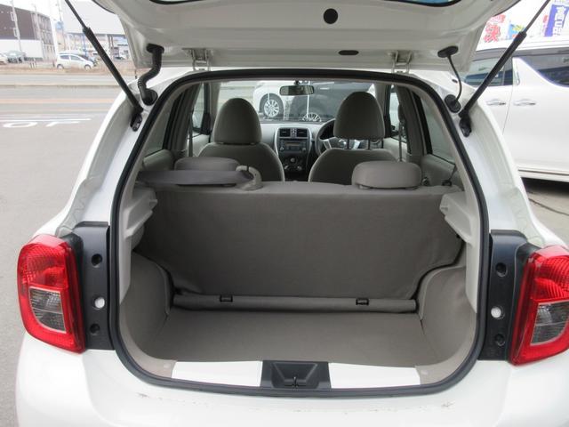 X FOUR Vセレクション 4WD 禁煙車 1オーナー スマートキー プッシュスタート 純正オーディオ&CD&AUX ETC 横滑り防止 ヘッドライトレベライザー オートライト パートタイム4WD 電動格納ミラー 14インチAW(32枚目)
