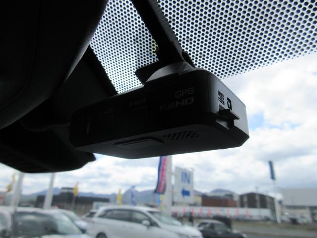 20X 4WD 後期型 禁煙車 衝突軽減サポート レーンアシスト コーナーセンサー 全方位モニター ドライブレコーダー SDナビ&DVD再生&フルセグTV&ブルートゥース&ブルーレイ再生 シートヒーター(6枚目)