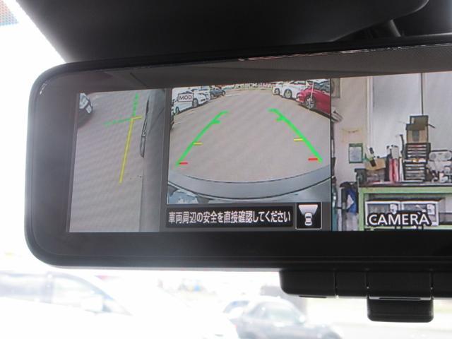 20X 4WD 後期型 禁煙車 衝突軽減サポート レーンアシスト コーナーセンサー 全方位モニター ドライブレコーダー SDナビ&DVD再生&フルセグTV&ブルートゥース&ブルーレイ再生 シートヒーター(8枚目)