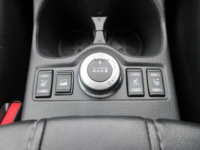 20X 4WD 後期型 禁煙車 衝突軽減サポート レーンアシスト コーナーセンサー 全方位モニター ドライブレコーダー SDナビ&DVD再生&フルセグTV&ブルートゥース&ブルーレイ再生 シートヒーター(13枚目)