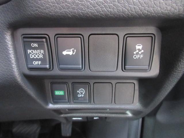 20X 4WD 後期型 禁煙車 衝突軽減サポート レーンアシスト コーナーセンサー 全方位モニター ドライブレコーダー SDナビ&DVD再生&フルセグTV&ブルートゥース&ブルーレイ再生 シートヒーター(14枚目)