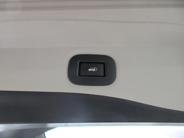 20X 4WD 後期型 禁煙車 衝突軽減サポート レーンアシスト コーナーセンサー 全方位モニター ドライブレコーダー SDナビ&DVD再生&フルセグTV&ブルートゥース&ブルーレイ再生 シートヒーター(15枚目)