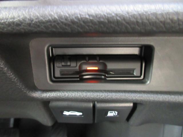 20X 4WD 後期型 禁煙車 衝突軽減サポート レーンアシスト コーナーセンサー 全方位モニター ドライブレコーダー SDナビ&DVD再生&フルセグTV&ブルートゥース&ブルーレイ再生 シートヒーター(16枚目)