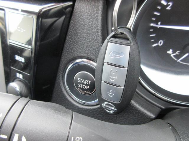 20X 4WD 後期型 禁煙車 衝突軽減サポート レーンアシスト コーナーセンサー 全方位モニター ドライブレコーダー SDナビ&DVD再生&フルセグTV&ブルートゥース&ブルーレイ再生 シートヒーター(17枚目)