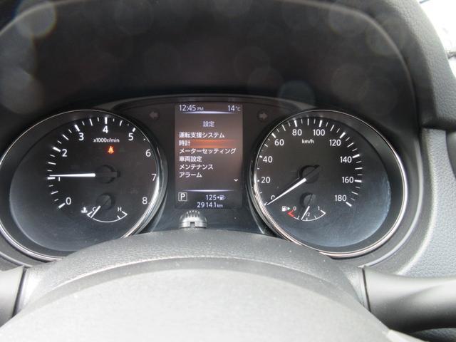 20X 4WD 後期型 禁煙車 衝突軽減サポート レーンアシスト コーナーセンサー 全方位モニター ドライブレコーダー SDナビ&DVD再生&フルセグTV&ブルートゥース&ブルーレイ再生 シートヒーター(40枚目)