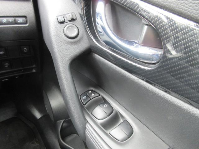 20X 4WD 後期型 禁煙車 衝突軽減サポート レーンアシスト コーナーセンサー 全方位モニター ドライブレコーダー SDナビ&DVD再生&フルセグTV&ブルートゥース&ブルーレイ再生 シートヒーター(44枚目)