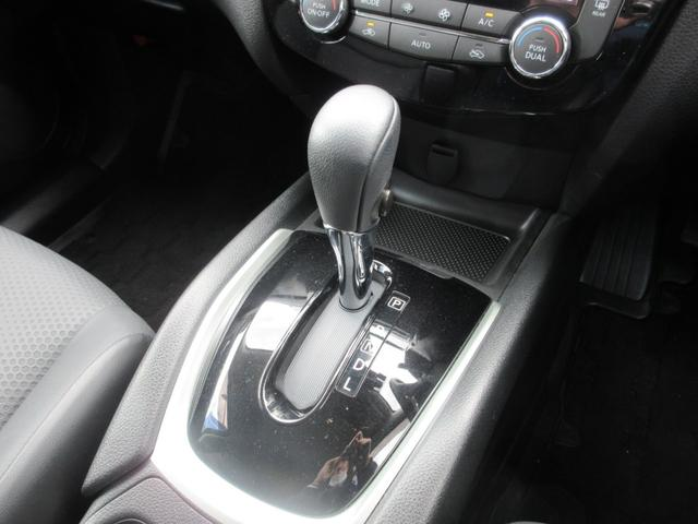 20X 4WD 後期型 禁煙車 衝突軽減サポート レーンアシスト コーナーセンサー 全方位モニター ドライブレコーダー SDナビ&DVD再生&フルセグTV&ブルートゥース&ブルーレイ再生 シートヒーター(45枚目)