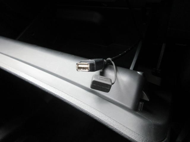 20X 4WD 後期型 禁煙車 衝突軽減サポート レーンアシスト コーナーセンサー 全方位モニター ドライブレコーダー SDナビ&DVD再生&フルセグTV&ブルートゥース&ブルーレイ再生 シートヒーター(47枚目)