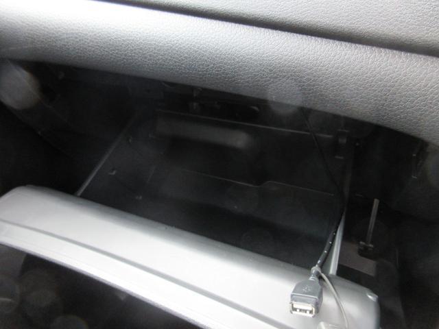 20X 4WD 後期型 禁煙車 衝突軽減サポート レーンアシスト コーナーセンサー 全方位モニター ドライブレコーダー SDナビ&DVD再生&フルセグTV&ブルートゥース&ブルーレイ再生 シートヒーター(48枚目)