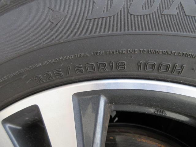 20X 4WD 後期型 禁煙車 衝突軽減サポート レーンアシスト コーナーセンサー 全方位モニター ドライブレコーダー SDナビ&DVD再生&フルセグTV&ブルートゥース&ブルーレイ再生 シートヒーター(50枚目)