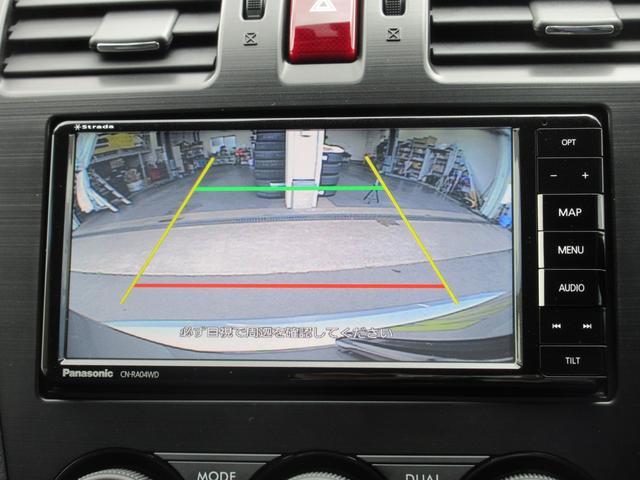2.0XT アイサイト 4WD 禁煙車 衝突軽減サポート レーンアシスト レーダークルーズ ドライブレコーダー コーナーセンサー シートヒーター SDナビ&CD&DVD&ブルートゥース&フルセグTV&バックカメラ ETC(7枚目)