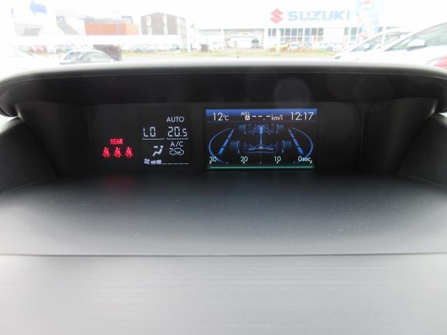 2.0XT アイサイト 4WD 禁煙車 衝突軽減サポート レーンアシスト レーダークルーズ ドライブレコーダー コーナーセンサー シートヒーター SDナビ&CD&DVD&ブルートゥース&フルセグTV&バックカメラ ETC(14枚目)