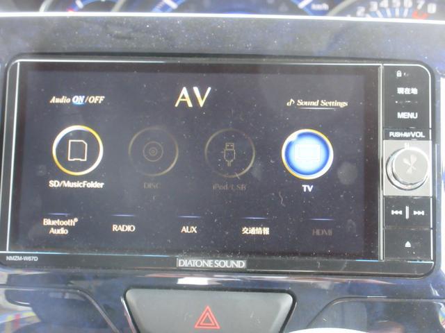 カスタムX SAIII 4WD 禁煙車 衝突軽減サポート レーンアシスト ドライブレコーダー エンジンスターター メモリーナビ&CD&DVD&フルセグTV&ブルートゥース&バックカメラ シートヒーター 左側電動スライドドア(7枚目)