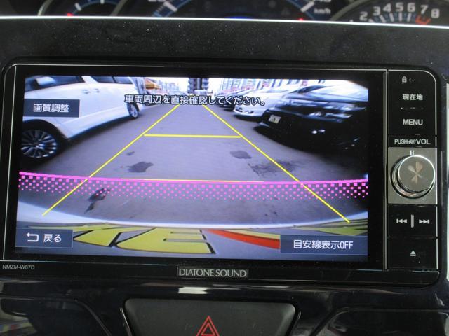 カスタムX SAIII 4WD 禁煙車 衝突軽減サポート レーンアシスト ドライブレコーダー エンジンスターター メモリーナビ&CD&DVD&フルセグTV&ブルートゥース&バックカメラ シートヒーター 左側電動スライドドア(8枚目)