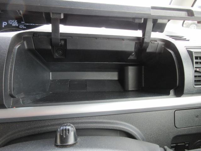 カスタムX SAIII 4WD 禁煙車 衝突軽減サポート レーンアシスト ドライブレコーダー エンジンスターター メモリーナビ&CD&DVD&フルセグTV&ブルートゥース&バックカメラ シートヒーター 左側電動スライドドア(16枚目)