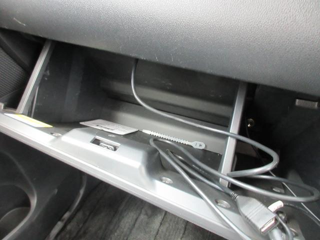 カスタムX SAIII 4WD 禁煙車 衝突軽減サポート レーンアシスト ドライブレコーダー エンジンスターター メモリーナビ&CD&DVD&フルセグTV&ブルートゥース&バックカメラ シートヒーター 左側電動スライドドア(19枚目)