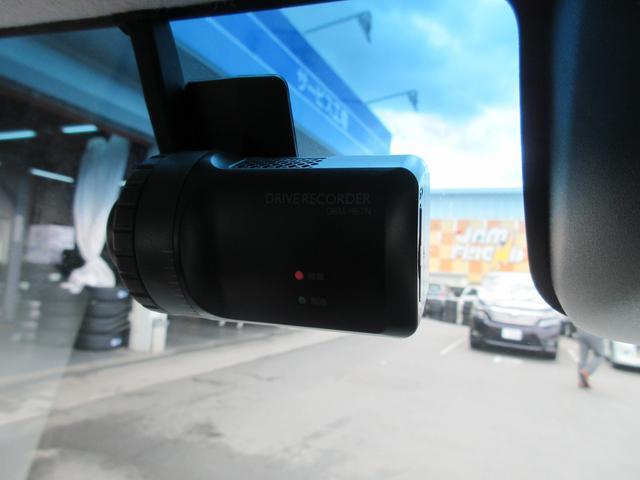 カスタムX SAIII 4WD 禁煙車 衝突軽減サポート レーンアシスト ドライブレコーダー エンジンスターター メモリーナビ&CD&DVD&フルセグTV&ブルートゥース&バックカメラ シートヒーター 左側電動スライドドア(20枚目)
